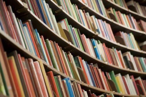 Библиотеките