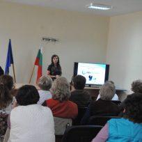 Представяне на Airfree – гр.Сандански