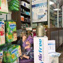 """Аптека """"Диана"""", гр.Монтана, лято 2019"""