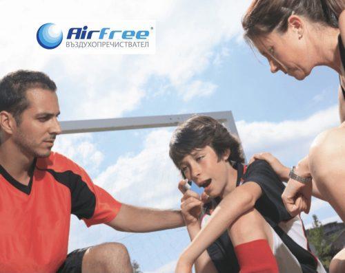 Деца с дихателни кризи: Как да им помогнем? | allergy.bg
