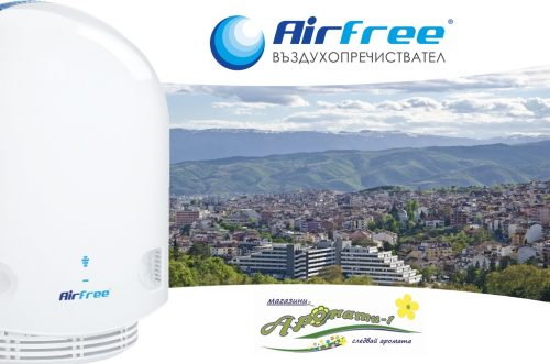 Пречистватели на въздух Airfree