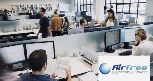 Какво е Качеството на въздуха в офиса ви?