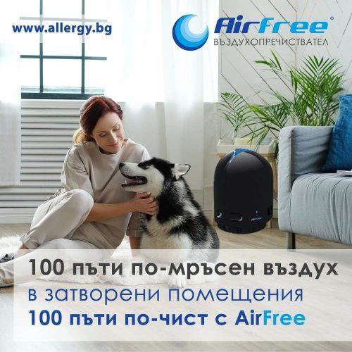 Пролетни алергии | allergy.bg